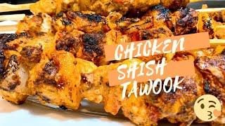 How To Make Turkish Chicken Tawook Kebab (Tavuk Şiş)