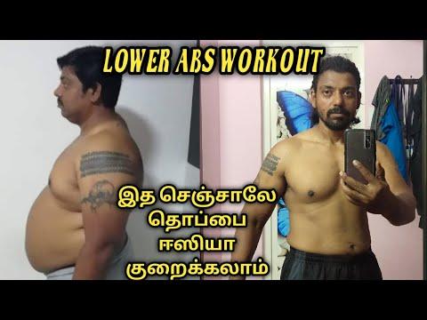 4-basic-lower-abs-workout-பண்ணாலே-உங்க-தொப்பையை-ஈசியாக-குறைக்கலாம்-|-10-min-beginner-abs-workout.