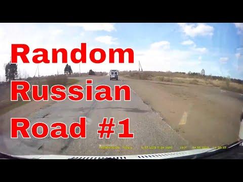 Российская дорога. Едем в Кувшиново Тверской области.