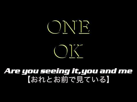 ONE OK ROCKアンサイズニア歌詞・和訳付き