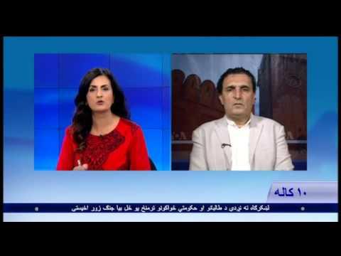 Pashto Ashna TV Show (October 1, 2016)