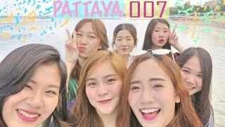 🏳️🌈VLOG 007 Pattaya Trip  2วัน1คืน กับเพื่อนๆ♡