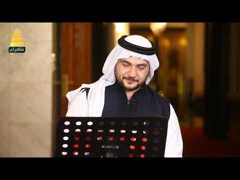 حب النبي يشفي الحال    مديح نبوي مع المداح ياسين الفيصل