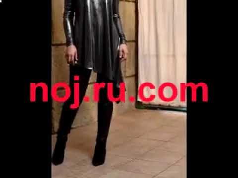 интернет магазин одежды пермь