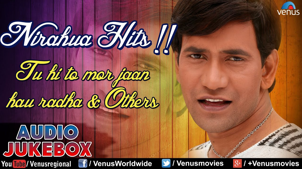 Dinesh Lal Yadav `Nirahua` Hits !! : Tu Hi Mor Jaan Hau Radha    Bhojpuri  Hits ~ Audio Jukebox by Venus Regional