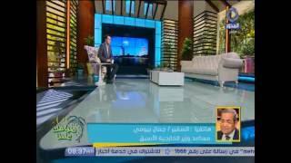 ردا على توتر العلاقات المصرية السعودية.. دبلوماسي سابق: لازم «نكبر دماغنا»