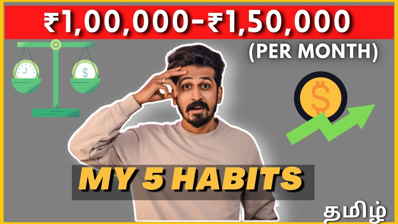 How I Make More Than 1,00,000 Rupees Per Month | தமிழ் | House of Maverick