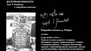 видео Могилев Подольский (Винницкая область)