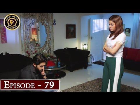 Dard Ka Rishta Episode 79 - Top Pakistani Drama