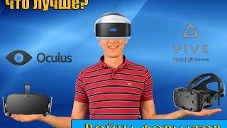 видео Где купить Oculus rift CV1