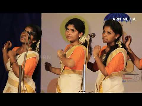 Vanchipattu HSS Kerala State School Kalolsavam 2018