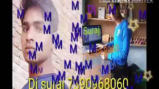 Badi lambiya Si judaiya Remix Dj suraj lalta Khera