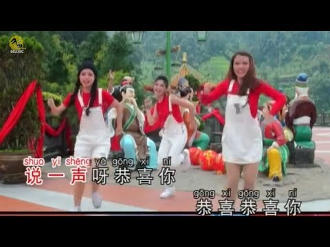 CNY 2019 - CHINESE NEW YEAR SONG 2019 - 歡樂新春 2019