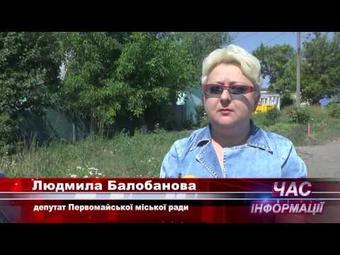 В Первомайском будет работать круглосуточная аптека