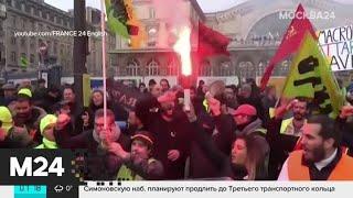 Главные новости мира за 31 декабря - Москва 24