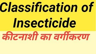 Classification of insecticide