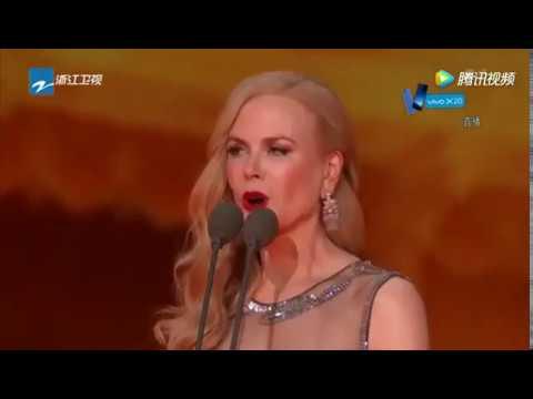 Nicole Kidman spoke Chinese at the 2017 Singles Day Gala in Shanghai
