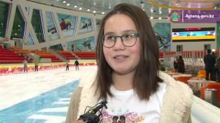 Катания на коньках в «Алау» пользуются популярностью среди жителей и гостей Астаны