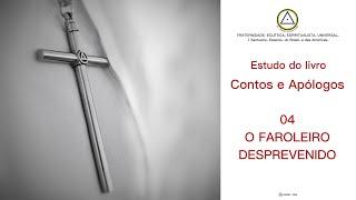 Estudo do livro Contos e Apólogos - 04 O FAROLEIRO DESPREVENIDO