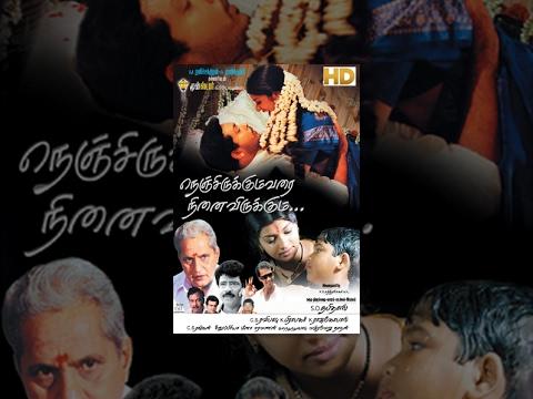 Latest Tamil Cinema | Nenjirukkum Varai Ninaivirukkum | FULL HD Movie