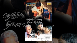 Latest Tamil Cinema | Nenjirukkum Varai Ninaivirukkum | FULL HD Movie