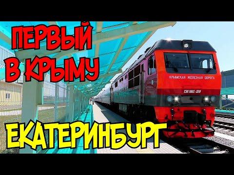 Крым 2020.В Крым