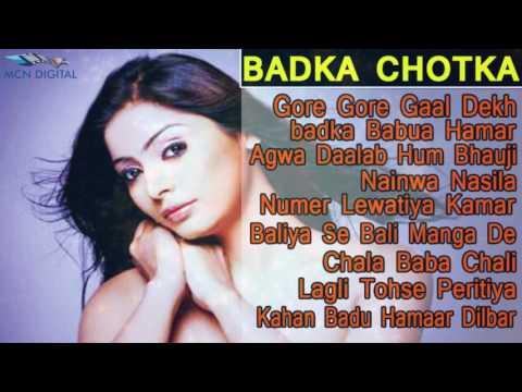 Badka Chotka Song Jukebox   Bhojpuri Album Badka Chotka   Bhojpuri Song Jukebox