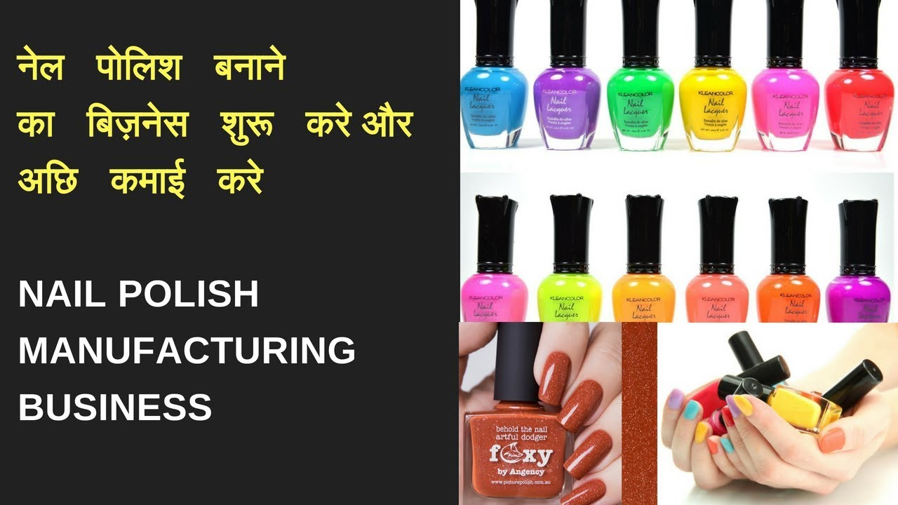 Nail Polish Making\\Manufacturing Business And Earn Good Income - YouTube