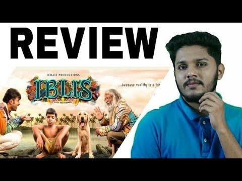 Lucifer Malayalam Movie Review | Iq Media Malayalam ...
