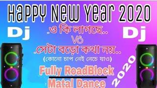 Kob Mix Dj JBL Bangla Hindi Purulia Dj Song Happy New Year 2020 Hard Bass Dj 2019 Antu Kawsar Agun