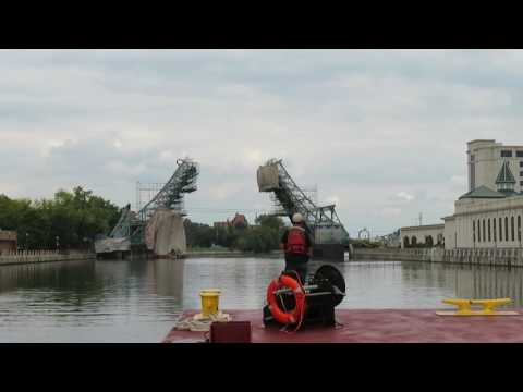 Joliet IL Bridge operations 2min12sec