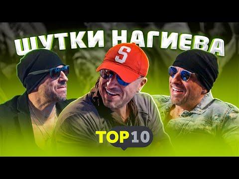 КВН Лучшие шутки Нагиева / про квн / топ 10