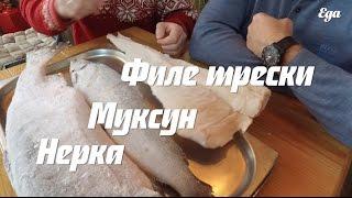 еда. Как выбрать замороженную рыбу