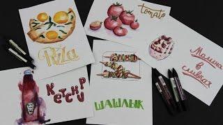 Как научиться рисовать маркерами copic видео youtube