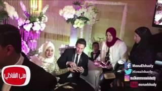 معكم مني الشاذلي   الفيديو الكامل لعقد قران كابتن رمضان صبحي علي حبيبة أكرامي
