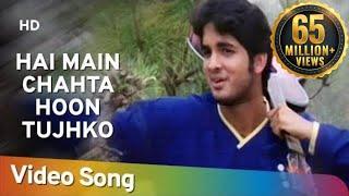 Hai Main Chahta Hoon Tujhko | Pyaar Zindagi Hai (2001) | Rajesh Khanna | Vikas Kalantri