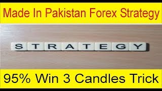 3 Candles Made In Pakistan Secret Trading Strategy | Tani Forex in Urdu and Hindi