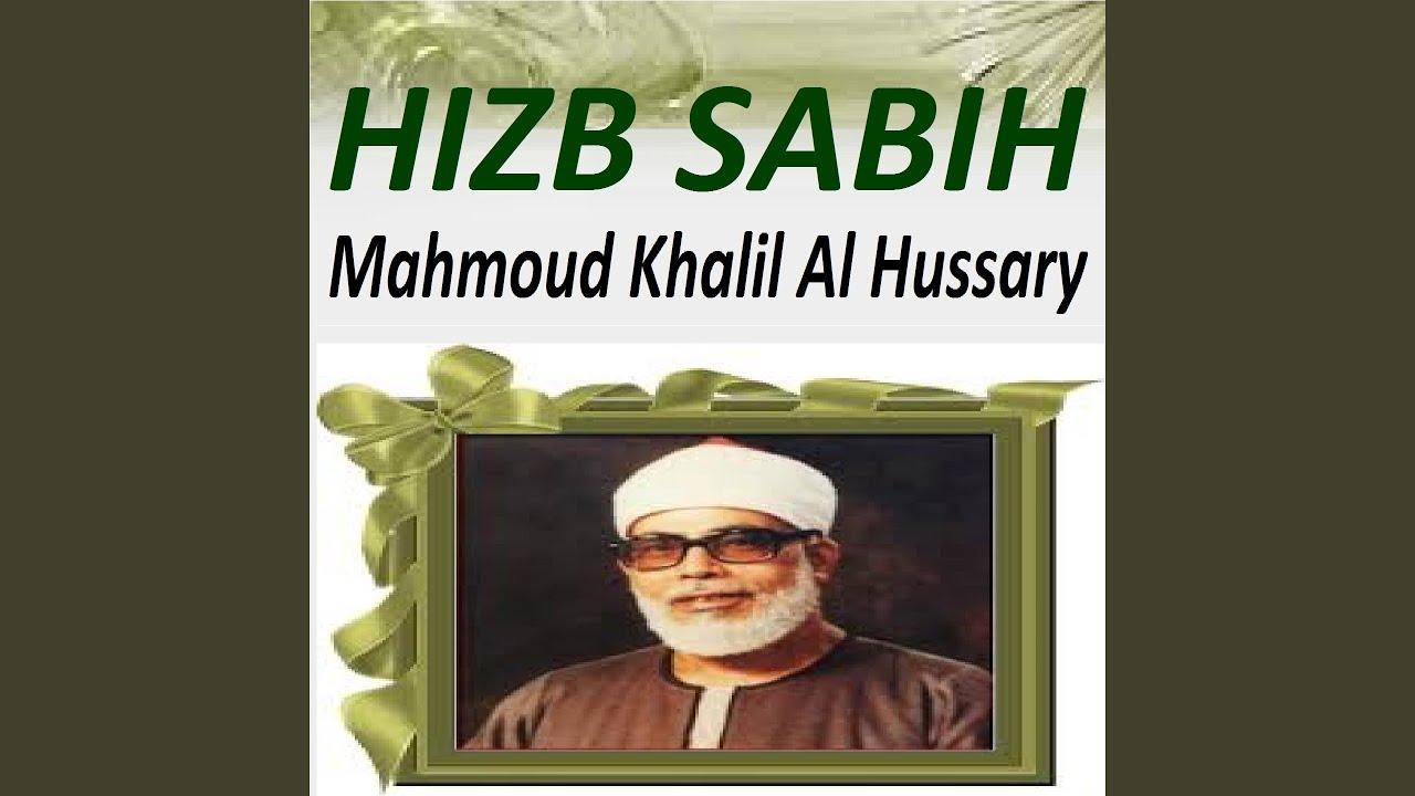 coran mahmoud khalil al hussary warsh
