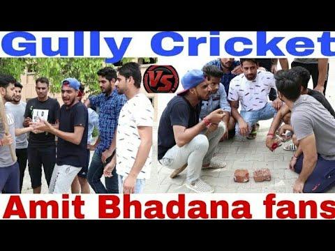 Amit Bhadana ||cricket Video  Amit Bhadna Comedy Video