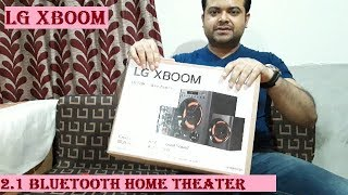 Best LG Home Theater System to Buy in 2020 | LG Home Theater System Price, Reviews, Unboxing and Guide to Buy