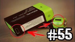 Супер батарейки  ⚡ КРОНА больше не нужна ! ( Упало с неба # 55 )