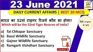23 June Current Affairs MCQ 2021- 23 June Daily Current Affairs