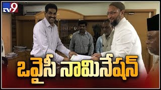 Owaisi files nomination papers from Hyderabad LS seat - TV9 thumbnail