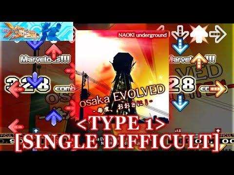 【DDR X3】 osaka EVOLVED -毎度、おおきに!- (TYPE1) [SINGLE DIFFICULT] 譜面確認+クラップ