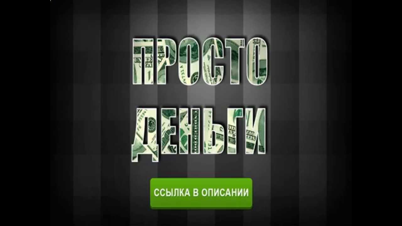 полонский казино европа видео