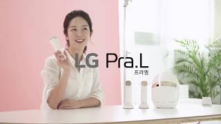 LG LED마스크 프라엘 EVENT