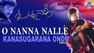 "O Nanna Nalle - ""Kansugarana Ondu (Female)"" Audio Song 