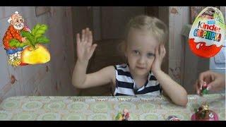 Алинка Малинка: Рассказываем сказку про репку!:) Tell the fairy tale of the turnip!:)