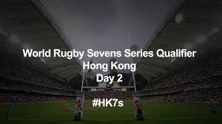 World Rugby Sevens Series Qualifier Quarter Finals 2019