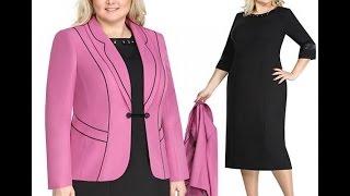 Качественная женская верхняя одежда больших размеров Одесса цены доступные недорого(Качественная женская одежда больших размеров Одесса цены доступные недорого Качественная верхняя одежда..., 2015-03-23T09:06:41.000Z)